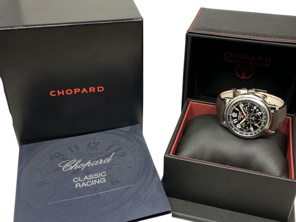 Chopard_Racing_Box