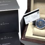 Zenith_Annual_Box
