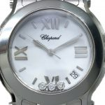 Chopard_Happy_Diamonds (1)