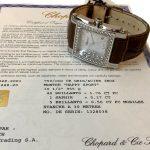 Chopard Happy Diamond (1)