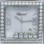 Chopard Happy Diamond (3)
