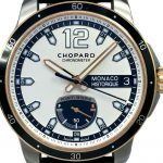 Chopard Power Reserve (3)