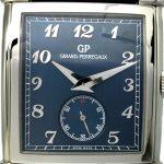 GP Vintage (3)