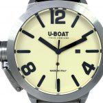 Uboat White (2)